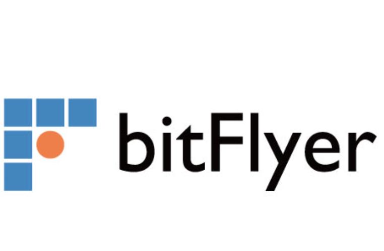 bitFlyerからブロックチェーン(...